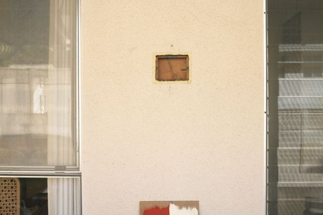 hole in the wall stucco cover intercom